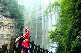 宜昌东站到三峡大瀑布旅游专线车