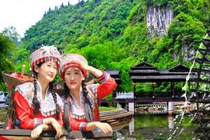 宜昌土家民俗景区-三峡车溪一日游