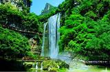 宜昌三峡大瀑布一日游、含金狮洞+情人泉