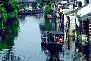 春节【细品苏沪杭】华三+乌镇、船游西湖登金茂双卧五游