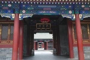 【玩美北京】---北京高端商务舒心双卧五日游