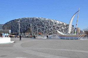 【玩美北京】 首都北京皇城悠游双高3日游