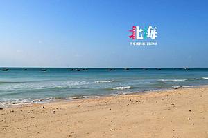 桂林阳朔+北海火车双卧七日游