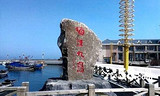 大连海岛游海王九岛休闲度假二日游大连旅游
