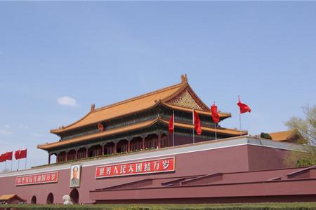 (飞卧)【做客北京】故宫八达岭长城、圆明园飞卧5日观光之旅