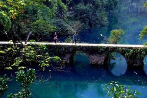 【做客贵州】黄果树瀑布、荔波大小七孔西江千户苗寨6日观光之旅