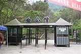 【乐游三峡】重庆长江三峡涉外纯玩2飞6日—世纪或美维游轮