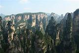 【优品张家界】张家界森林公园、云天渡玻璃桥天门山矮寨大桥5日