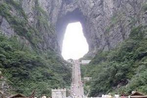 【做客张家界】张家界森林公园天门山云天渡玻璃桥凤凰古城5日