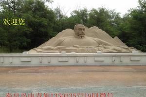 秦皇岛当地旅游公司3天的旅游方案
