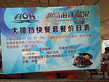 辽宁地区客人到山海关北京北戴河坐火车往返六天团