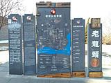 浙江文成县到北戴河会议而后参加北戴河坝上草原五日游行程散客