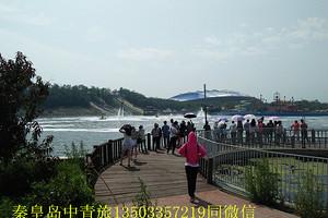 山东开车来玩北戴河承德燕塞湖避暑山庄用四日时间往返汽车