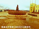 安徽廣德縣出發客人來北戴河清東陵共計當地三天行程