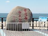 广西柳州小学高级优秀老师到北戴河承德旅游四日