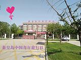 暑期度假系列北京进出北戴河承德北京旅游一体化4-5日游