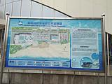 快樂草原三日游【往返汽車散客團】行程如下