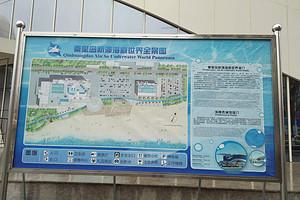旺季北戴河山海关2天游特惠团北京起止行程