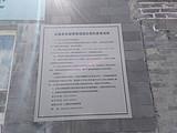 北戴河秦皇岛旅行社安排沙雕一日游行程【价廉物美】