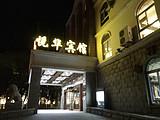 从秦皇岛出发到华东旅游双卧周二周四周日发团行程八日游
