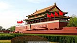 北京天津雙飛6日游