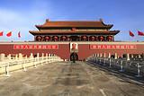 北京皇城一号纯玩双飞5日游