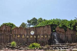 漳州火山地质公园