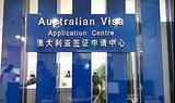澳大利亚签证新规,将于8月起实施!澳洲签证拒签解决办法!