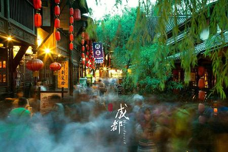 重庆+洪崖洞+磁器口+龙水地缝+乐山宽窄巷子双飞6日游