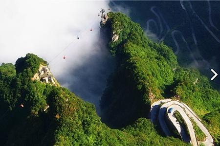 桂林出发 长沙 森林公园 黄龙洞 天门山 凤凰 双动车5日游