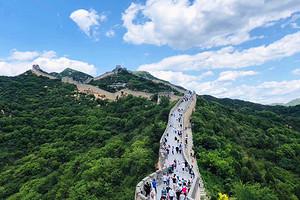 桂林出发 北京 天安门 故宫 八达岭长城 天津 双飞6日游