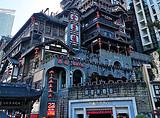 桂林出发 重庆白公馆 渣茶洞 磁器口 自由行双动车4日游