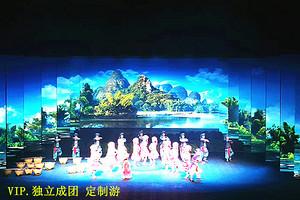 桂林 阳朔 漓江 千古情 古东瀑布 龙脊梯田 4日定制游