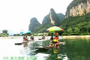 桂林 象鼻山 漓江 银子岩 千古情 遇龙河漂流 5日定制游