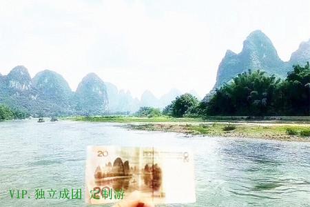 【定制游】桂林阳朔世外桃源千古情漓江竹筏古东瀑布 3日游