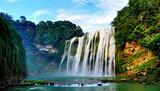 贵州、黄果树瀑布双飞6日游