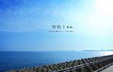 青岛、金沙滩、南山、威海、烟台、大连、旅顺双飞六天