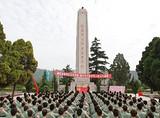 扶眉战役纪念馆一日游