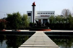 渭南渭华起义纪念馆一日游
