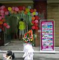 西藏旅游 拉萨林芝羊湖双飞7日游
