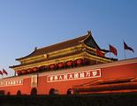 北京旅游 北京双飞5日游旅游