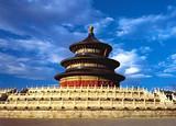 北京旅游 北京天津双高六日游
