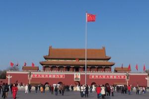 北京天津单飞双卧六日游