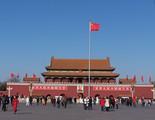 北京旅游 北京单飞5日游