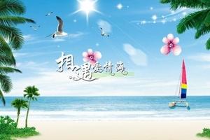 海南旅游 海南+桂林双卧9日