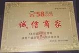 西安新旅国际旅行社有限责任公司(诚信商家)
