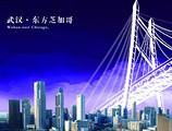 武汉2日游