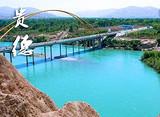 【贵德清清】青海湖-茶卡盐湖-贵德双动4日游