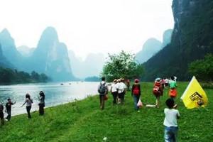 桂林最少年夏令营