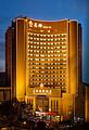 西安名都国际酒店 挂四 北郊 300400